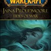 Jaina-Proudmoore-Tides-of-War-book-cover