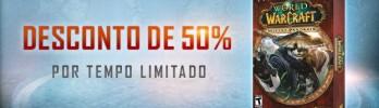 Desconto de 50% na compra digital de MoP!