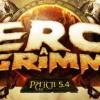 Patch 5.4: Resumo!