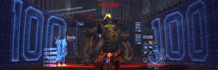 Jogador adiciona efeitos futuristas à Interface de WoW
