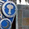 É pra babar: Réplicas da Caixa de Correio e Escudo da Aliança!