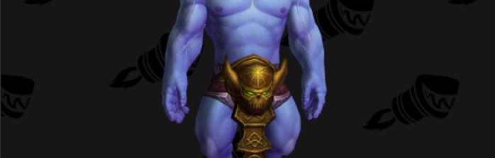 Demonbuckle Sash of Argus