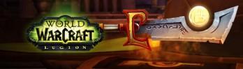 [Legion] Armas Artefatos