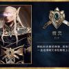 Novas imagens do filme de Warcraft: Haddgar, Medivh e Elfos