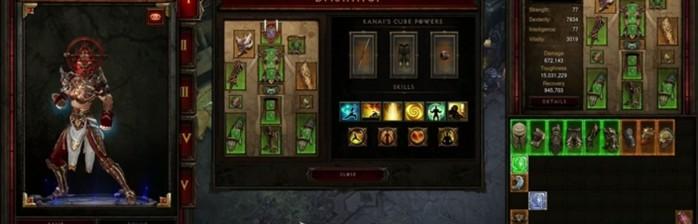[Diablo] Anúncio do Armory na BlizzCon 2016