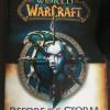 """Prólogo do livro """"Before the Storm"""" na goodie bag da BlizzCon"""