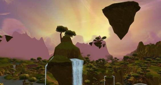 Nagrand Waterfall