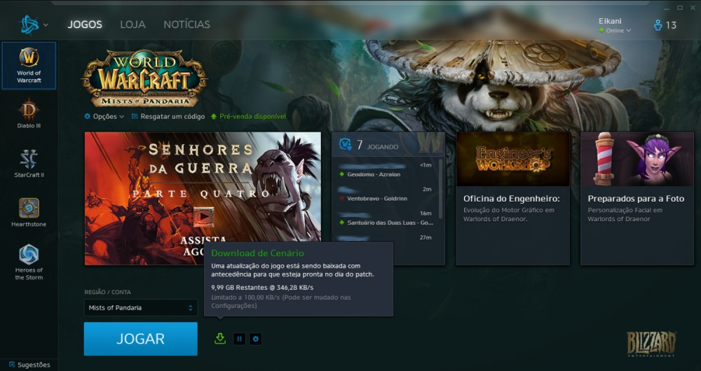 download patch