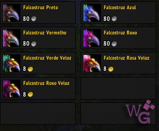 Tela de compra Blood elfs silvermoon 1